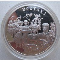Польша, 200 злотых, 2004, серебро, пруф