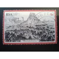ЮАР 1979 живопись