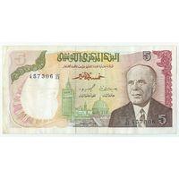 Тунис, 5 динар 1980 год