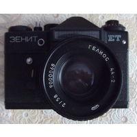 Фотоаппарат Зенит ЕТ с объективом ГЕЛИОС-44-2