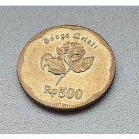 Индонезия 500 рупий, 1991 7-2-13