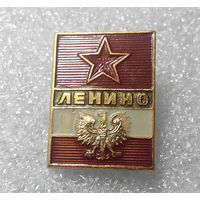 Значки: Ленино (#0019)