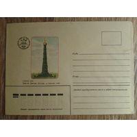 1980 не маркированный конверт памятник Дм. Донскому