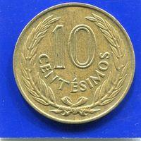 Уругвай 10 сентесимо 1960