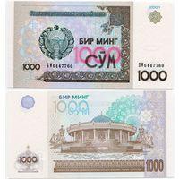 Узбекистан. 1000 сум (образца 2001 года, P82, UNC) [серия GW]