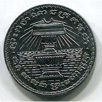 КАМБОДЖА - 200 РИЕЛОВ 1994