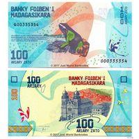 Мадагаскар 100 ариари 2017г. (лягушка) UNC.   распродажа
