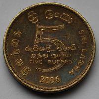 Шри-Ланка,5 рупий 2006 г