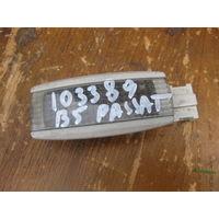 103389Щ VW Passat b5 плафон салонный 3B0947113