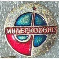 СССР Интеркосмос