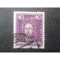 Германия 1926 Лейбниц, философ