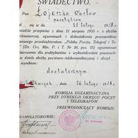 SWIADECTWO POCZT I TELEGRAFOW 1938 год