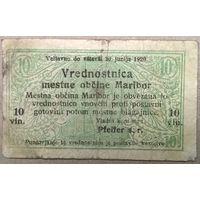 Марибор 10винариев 1919г