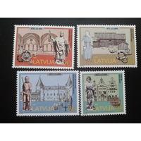 Латвия 1997 800 лет Риге полная серия