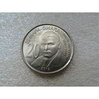 20 динаров 2012 Михайло Пупин