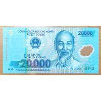 20000 донгов 2009 года - Вьетнам - UNC - полимер