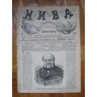 Журнал ..Нива..# 34 1888г
