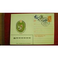Конверт первого дня Москва-80 XXII Олимпийские игры Футбол (штамп Минск Олимпийский + марка)