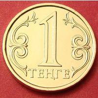 Казахстан. 1 тенге 2012 год  KM#23