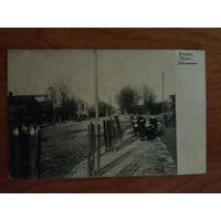 Пружаны. Вид на костел. 1917