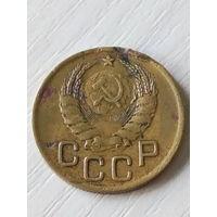 СССР 3 копейки 1940г.