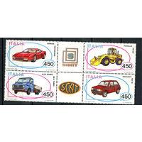 Италия - 1986 - Автомобили - сцепка - [Mi. 1980-1983] - полная серия - 4 марки. MNH.