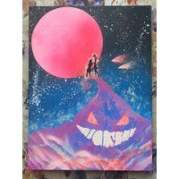 """""""Кошмар под розовой луной"""" картина (СВЕТЯЩАЯСЯ в темноте)"""