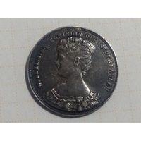Коронационный жетон Нидерланды 1898г (серебро)