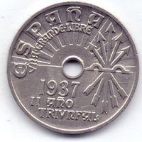 Испания, 25 сентимо 1937 года.