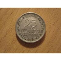 25 Центов 1975 (Цейлон)
