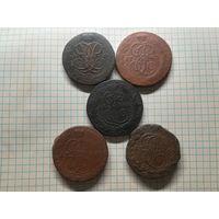 5 копеек Е2(5шт)