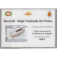 Авиация  дирижабли  блок  Бурунди 2013 год Б/З