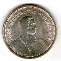 Швейцария 5 франков 1967 года.