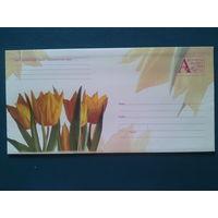 2002 хмк с ом почтовый набор желтые тюльпаны