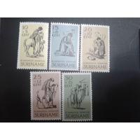 Суринам 1967 автономия Нидерландов Пасха полная серия