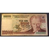 100 000 лир образца 1970 (2)