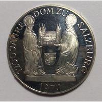 """Австрия 50 шиллингов 1974 год """"1200 лет Зальцбургскому собору"""". Серебро 0.640"""