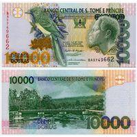Сан Томе и Принсипи. 10 000 добр (образца 2004 года, P66b, UNC)