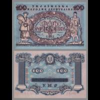 [КОПИЯ] Украина 100 гривень 1918г.