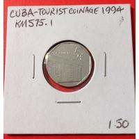 Куба, 5 центов 1994г.