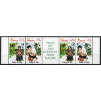 Рождество Науру 1995 год серия из 2-х марок в сцепке