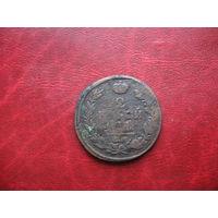 2 копейки 1819 года ЕМ НМ Российская Империя Александр I (р)