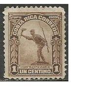 Коста-Рика. Х.Сантамария. Национальный герой. 1910г. Mi#63.