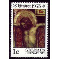 1 марка 1975 год Гренада и Гренадины Иисус Йосифович