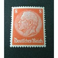 Рейх Гинденбург DR Mi.517, 1933