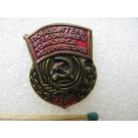 Знак. Победитель Всесоюзного конкурса механизаторов. 1977. тяжёлый