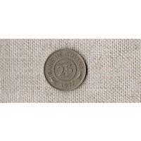 Гайана 25 центов 1977 //(DY)