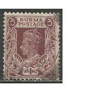 Бирма. Король Георг VI с драконами. 1938г. Mi#23.