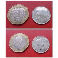 1/2 динара и 5 пиастров Иордания (цена за все) - из коллекции