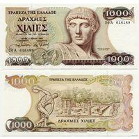 Греция. 1000 драхм (образца 1987 года, P202, UNC)